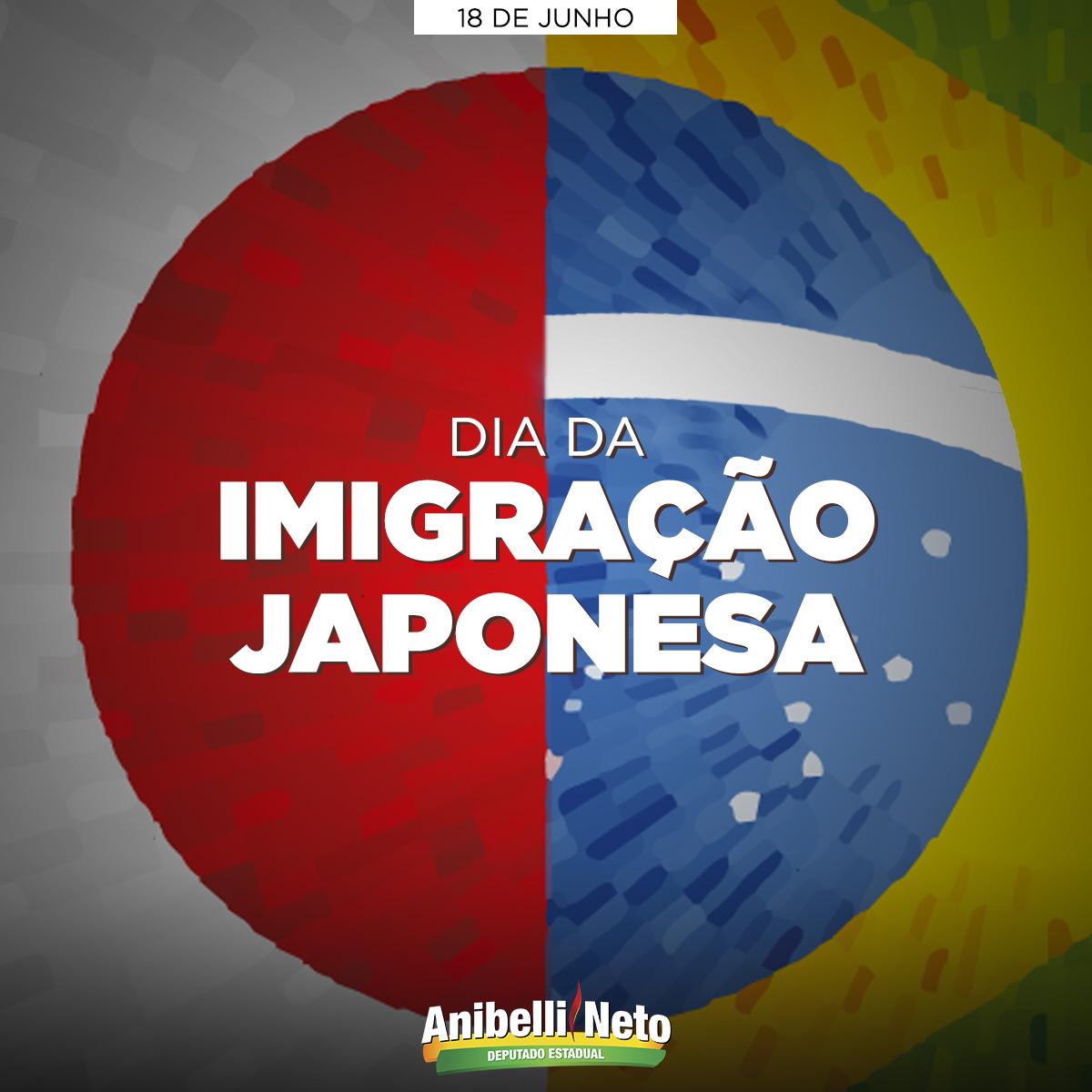 Dia da Imigração Japonesa