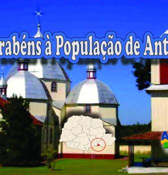 Histórico de Antônio Olinto